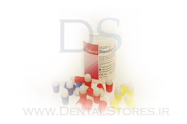 آمالگام کپسولی Ardent ardent amalgam capsule dental