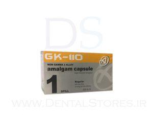 آمالگام کپسولی GK-110 ای تی اند ام