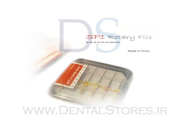 فایل روتاری SP1 rotary file dental