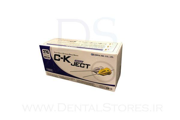 سرسوزن دندانپزشکی CK Dental Ject