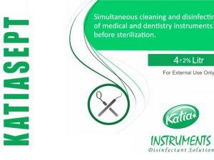محلول ضد عفونی کننده ابزار