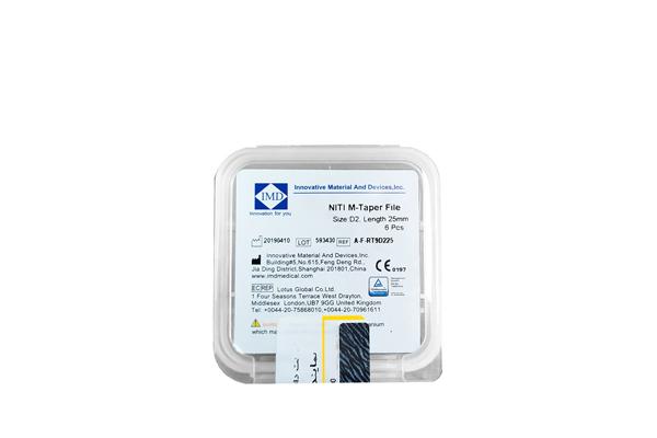خرید فایل پروتیپر روتاری - IMD